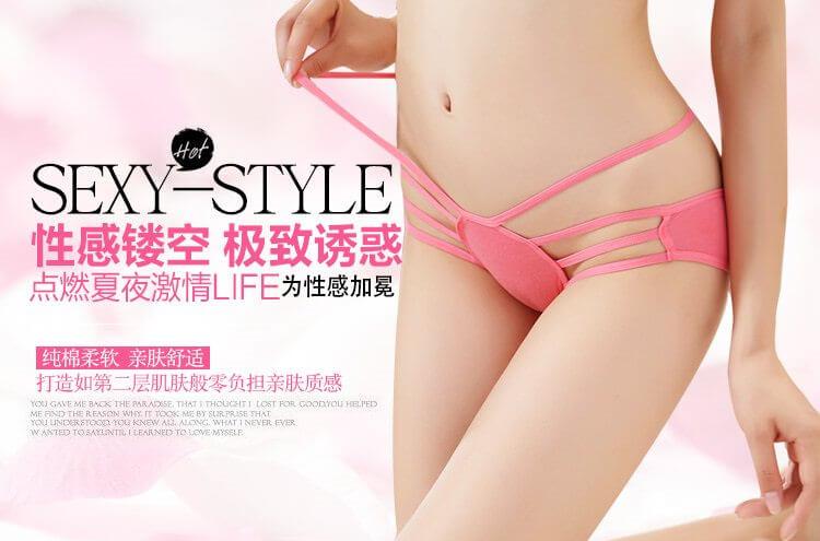 Sexy Panties G-String GS040