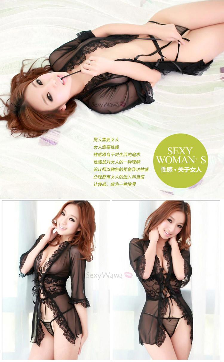Black Sexy Pyjamas with T-back PJ012