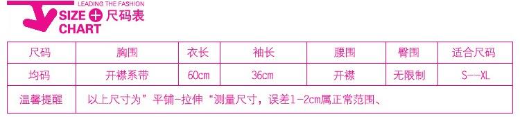 Size - PJ012