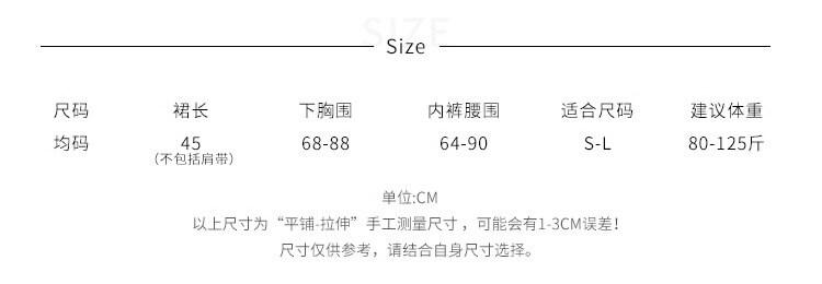 BD060-Size