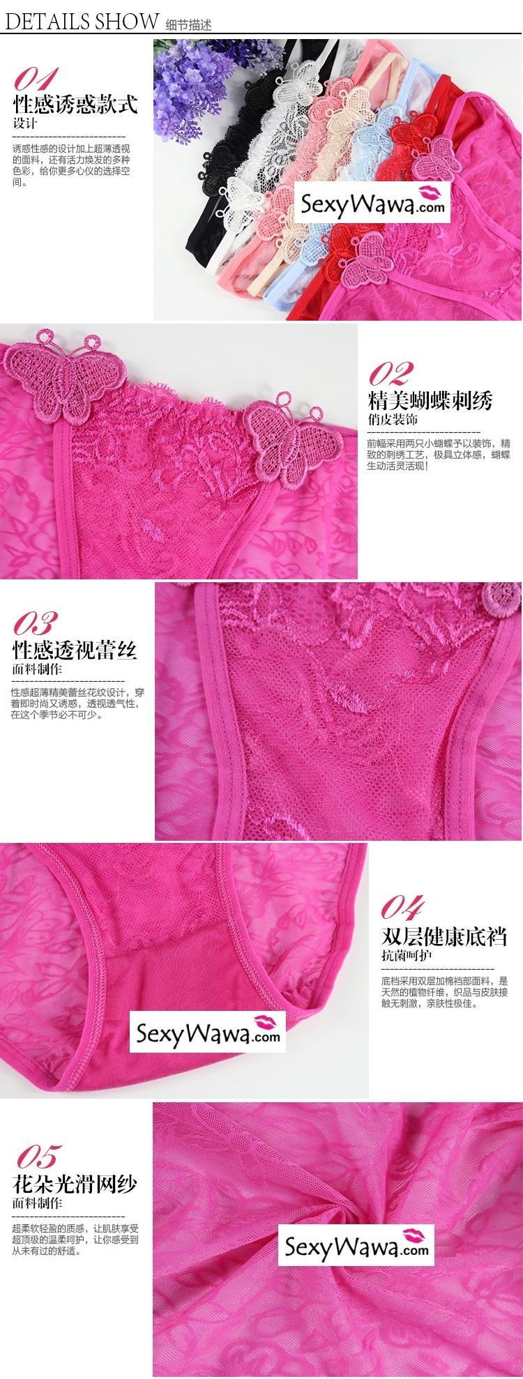 Sexy Panties G-String GS006