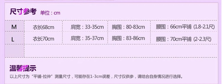 CH006-Size Chart