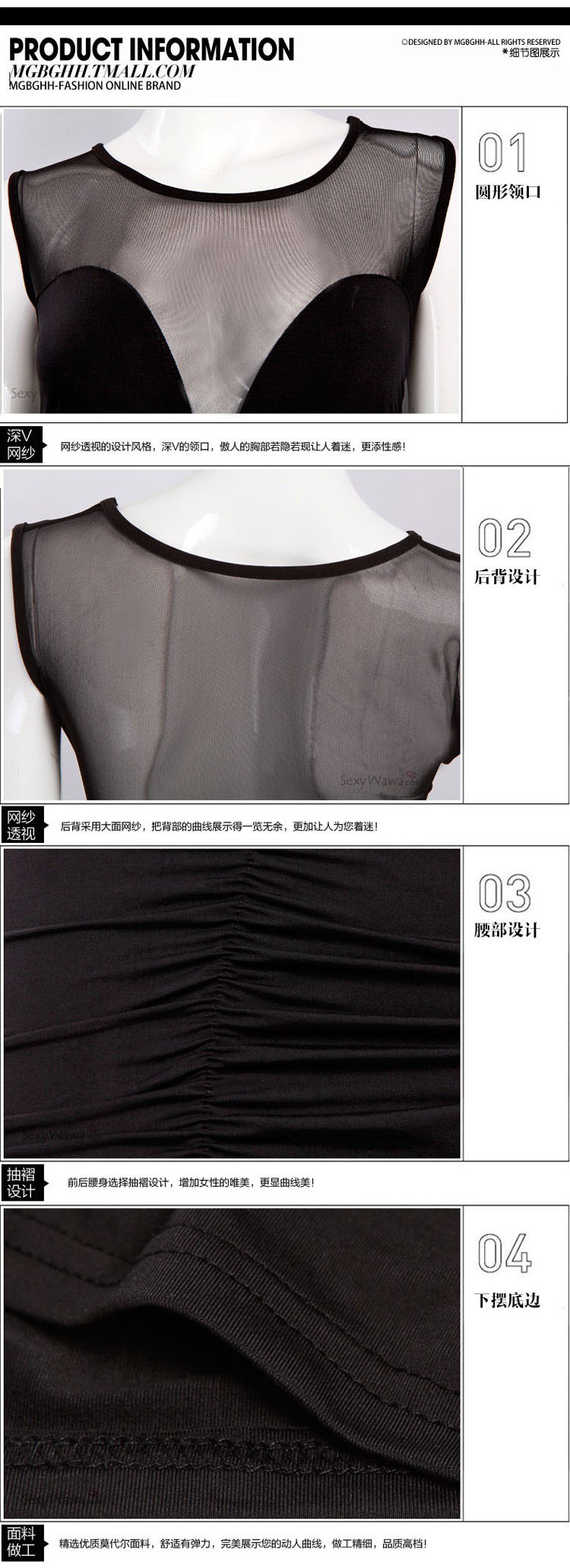 Temptation Nightclub Dress NC001