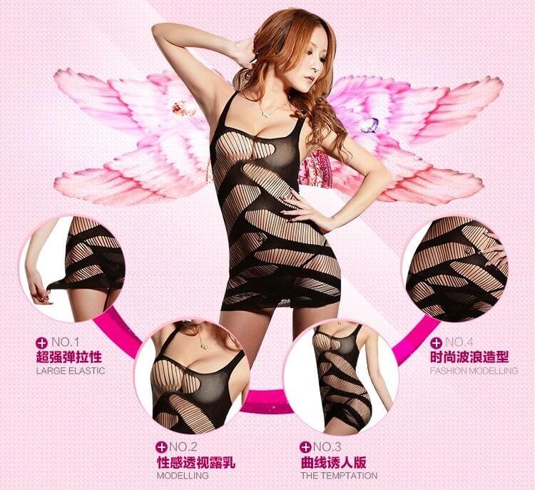 Sexy Fishnet Body Stocking SKB201