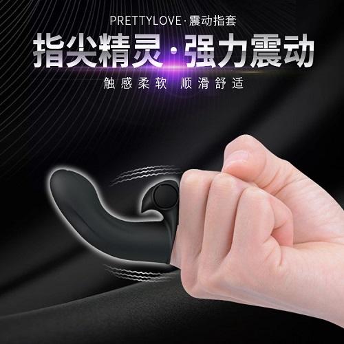 Finger Hood Vibrator