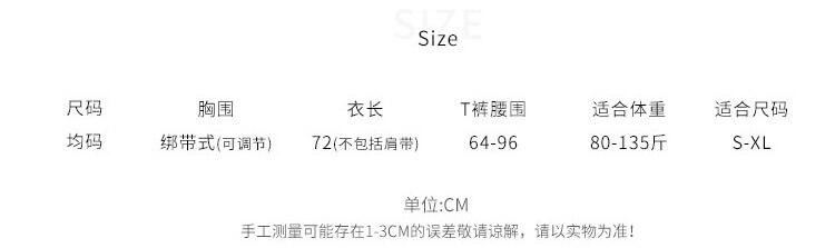 BD061-Size