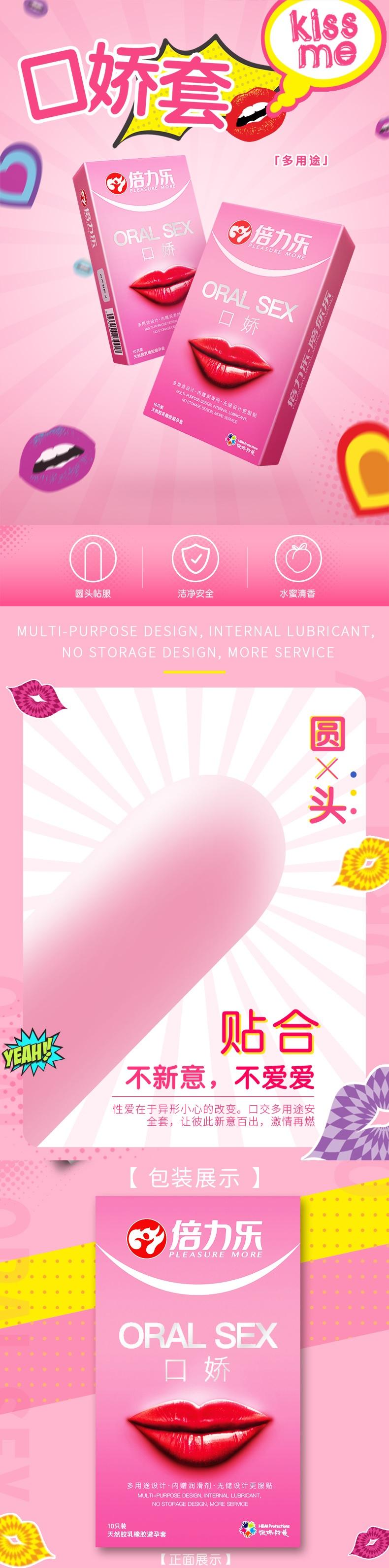 BE006 Oral Sex Condom