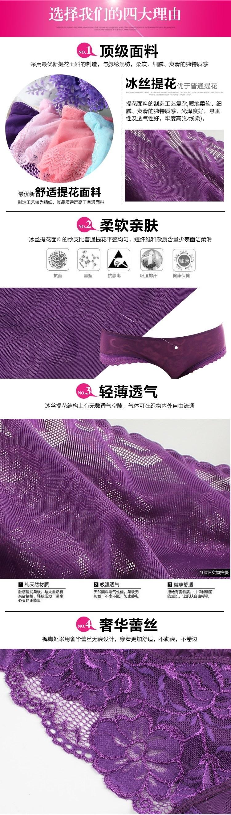 Sexy Panties G-String GS025