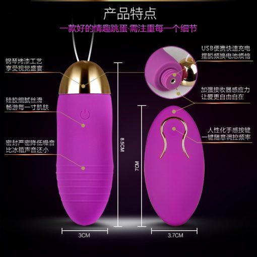MZ019A Bullet&Egg Vibrator