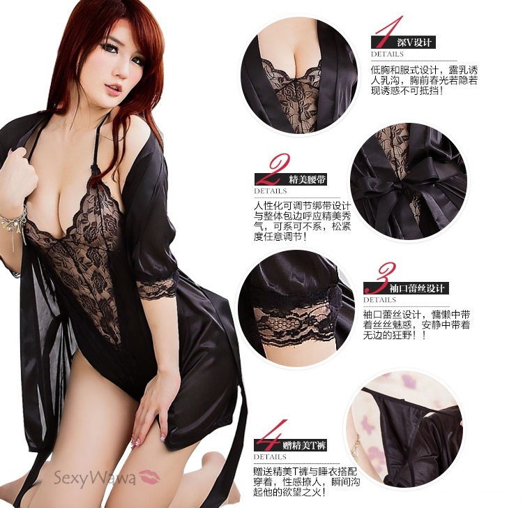 Sexy Teddy with Pyjamas PJ001+TD011 (2PCS)