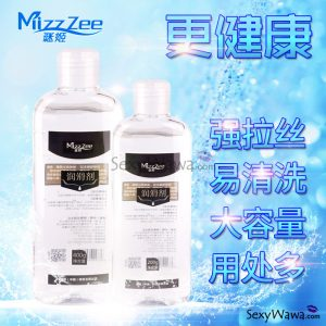 MZ018 Body Gel Lubricant