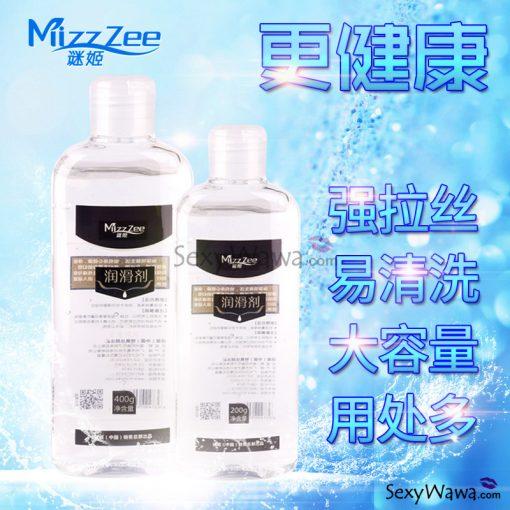MZ018 Body Gel Lubricant
