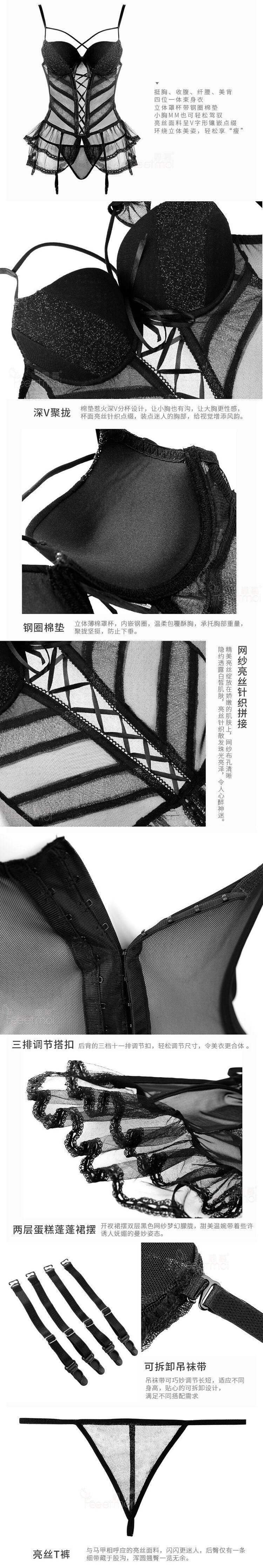 Sexy Corset with Garter Belts SC026