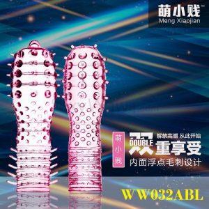 Pink (Dual-Face) - WW032APK