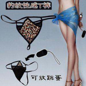 Leopard Sexy Panties Thong TB045