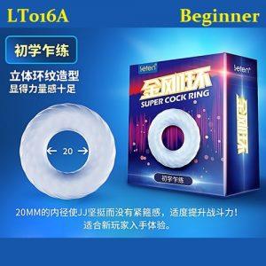 LT016A Beginner