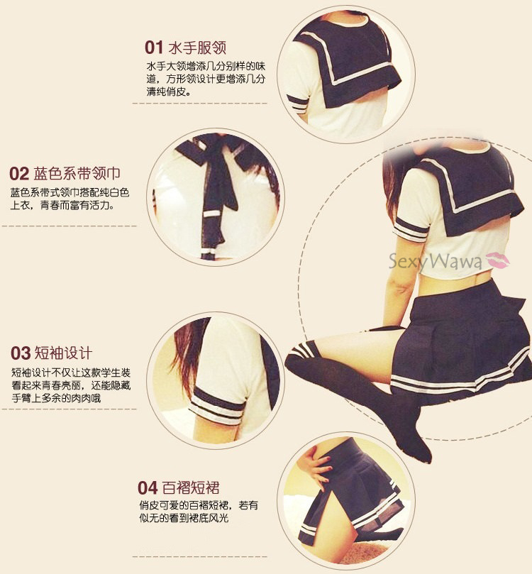 Student School Uniform Costumes SD005