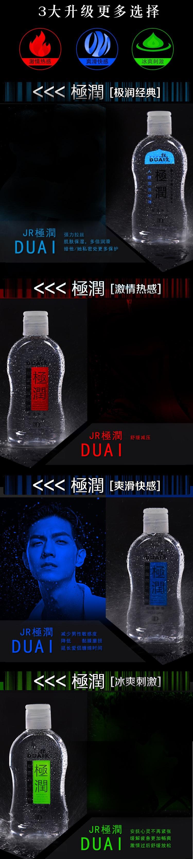 DA006220ML Body Gel
