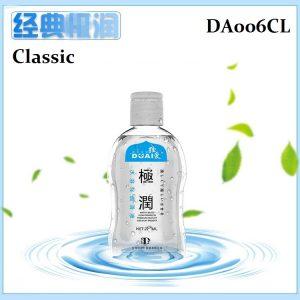 DA006CL Classic