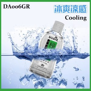 DA006GR Cooling