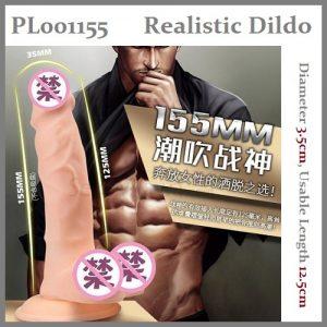 PL001155 Dildo