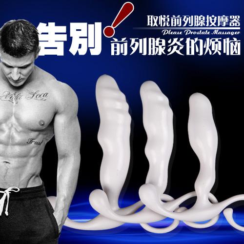 PL018 Prostate Massager