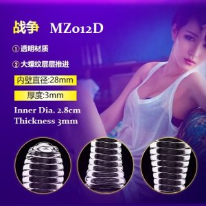 MZ012D Delay Sleeve