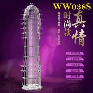 Length 13.8cm, Dia.3.8cm - WW038S