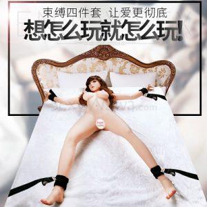 Adjustable Nylon Belt Plush Bed Bound Set