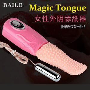 BL011 Magic Tongue Vibrator