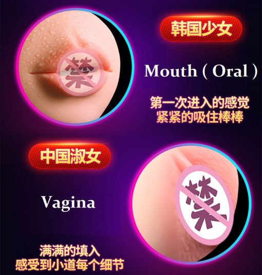 Double Hole ( Oral & Vagina )