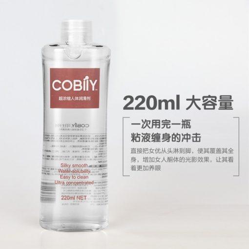 PL023220ML Body Gel Lubricant
