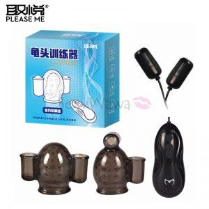 PL031 Penis Vibrator