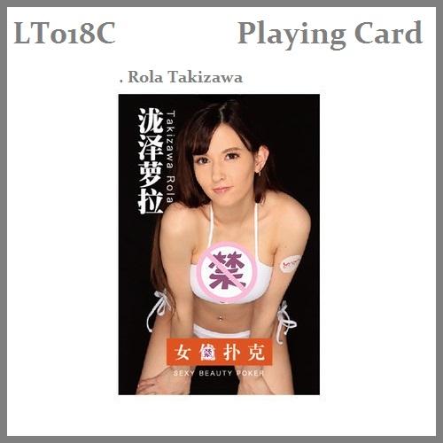 LT018C Rola Takizawa