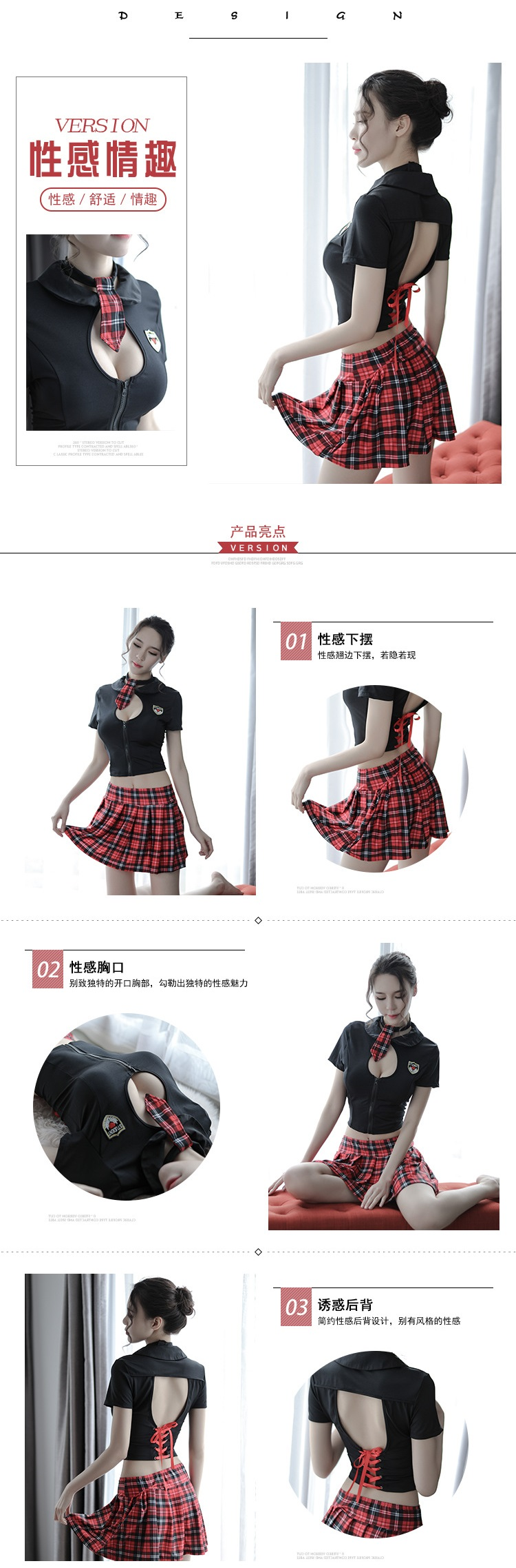 Sexy British Style Student Uniform Costumes SD019
