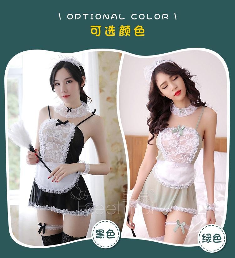 Temptation Sexy Maid Service MD015
