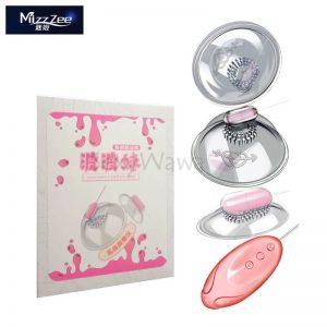 MZ016D Nipple Clitoral Vibrator