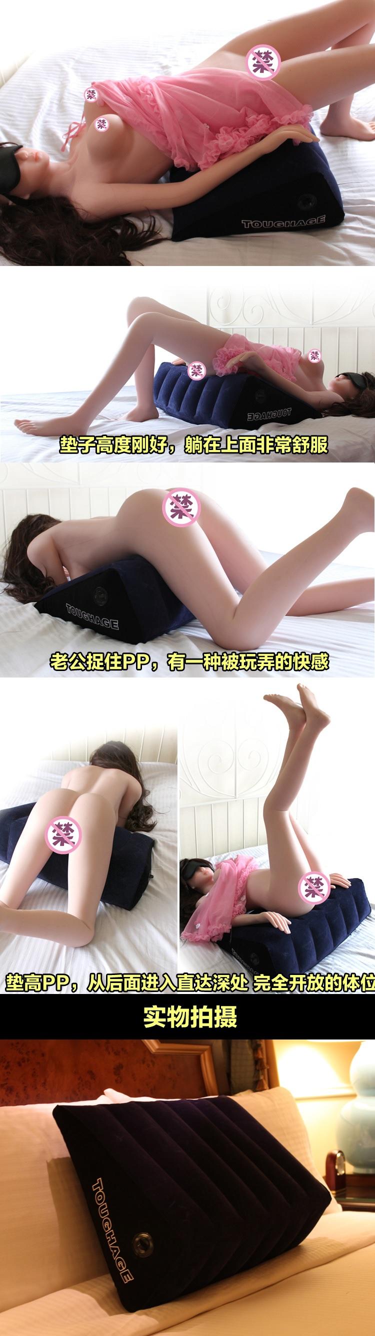 TA002D Inflatable Pillow